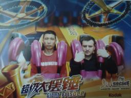 Переводчик в Гуанчжоу и по Китаю+8613926193395