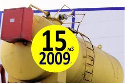 2009г 15м3 Мини АЗС для Дизельного Топлива (ТРК) контейнерная