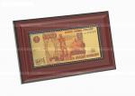 Купюра «100$» в коричневой рамке с золотой каймой (10х18,5см)