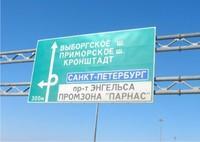 Указательные знаки дорожного проектирования