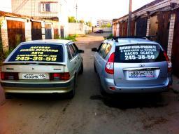 Договор Купли Продажи Автомобиля ( счет справка )