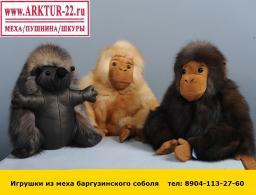 Игрушки из меха баргузинского соболя