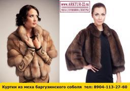 Куртки из меха баргузинского соболя