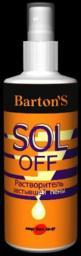 Soll of - Растворитель застывшей монтажной пены