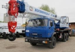 Аренда автокрана КС-3575А 10 т 15 м