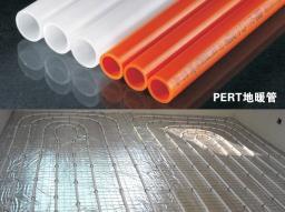 Линия для производства труб из PERT/PPR