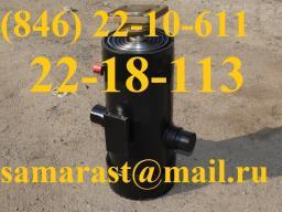 Гидроцилиндр 6520-8603010-06 (ЦГС.16.Ц.Ф.56.75.95.117.142.170-1950)