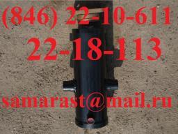 Гидроцилиндр 55112-8603010 (ЦГС.16.Ц.Ф.75.95.117-955)