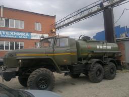 Автоцистерны АЦ-9 Урал 5557