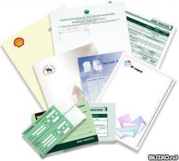 Конверты, бланки и папки с логотипом