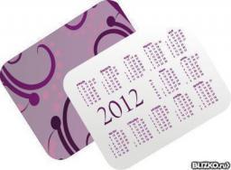 Календарь карманный офсет