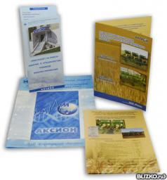Офсетная печать буклетов и листовок