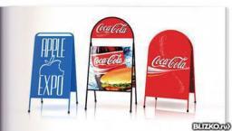 Штендеры, рекламные стойки