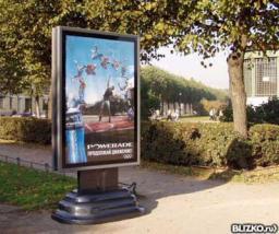 Галстук на бутылку - Некхенгер