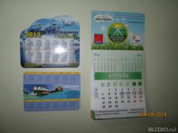 Магниты с отрывным календарным блоком