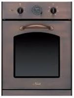 Духовой шкаф Nardi FEX 25R09 R