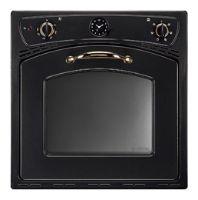 Духовой шкаф Nardi FRX 460 B C