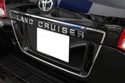 Вставка под номер Double Eight на Land Cruiser 200