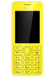 Телефон Nokia 206 Dual Yellow