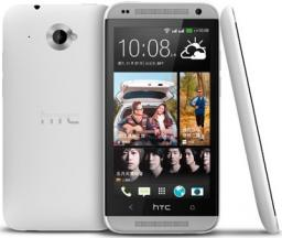 Коммуникатор HTC Desire 601 Dual sim White