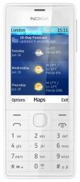 Телефон Nokia 515 Dual White