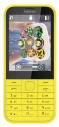 Телефон Nokia 225 Yellow