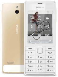 Телефон Nokia 515 Dual Gold