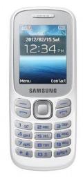 Телефон Samsung B312E White
