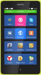 Телефон Nokia XL Dual Sim Yellow