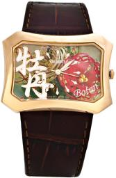 Часы Orient FUBSQ005E0