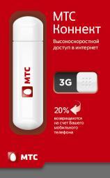 """МТС: Комплект 3G-модем (USB) со скоростью до 7,2 Мбит/с + тарифный план """"Коннект-4"""" / Новосибирск"""