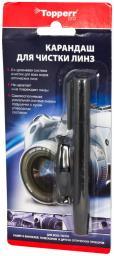 Карандаш для чистки линз Topperr Pro 9001