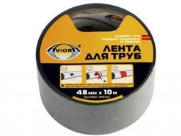 Лента для труб Aviora 72 302-010 48мм х 10м серая