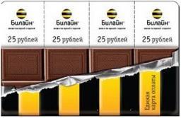 Единая карта оплаты 4х25р. Билайн / Новосибирск