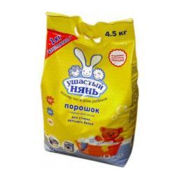 Порошок Ушастый нянь стиральный для детского белья 4.5 кг