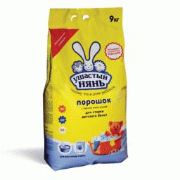 Порошок Ушастый нянь стиральный для детского белья 9 кг