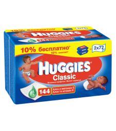 Влажные салфетки детские Huggies Classic 144 шт