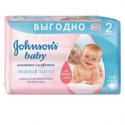 """Салфетки Johnson's Baby влажные  детские """"Нежная забота"""" 128 шт"""