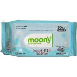 Влажные салфетки детские Moony 50 шт, запасной блок