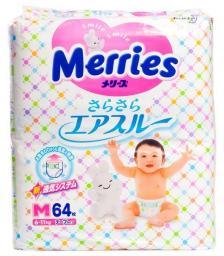 Подгузники Merries M 6-11 кг, 64 шт