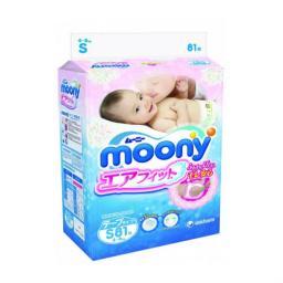 Подгузники Moony S 4-8 кг, 81 шт
