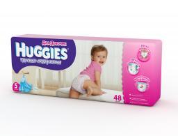 """Трусики Huggies """"Little Walkers"""" Mega 5 для девочек 13-17 кг, 48 шт"""