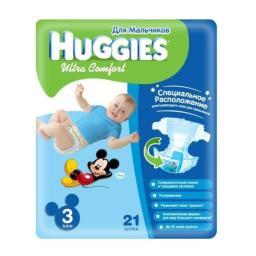 """Подгузники Huggies """"Ultra Comfort"""" 3 для мальчиков 5-9 кг, 21 шт"""