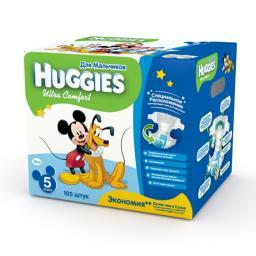 """Подгузники Huggies """"Ultra Comfort"""" Disney Box 5 для мальчиков 12-22 кг, 105 шт"""