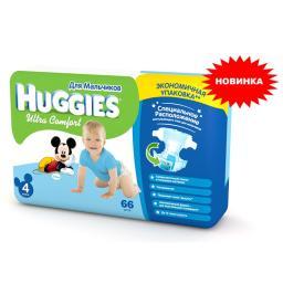 """Подгузники Huggies """"Ultra Comfort"""" Mega 4 для мальчиков 8-14 кг, 66 шт"""