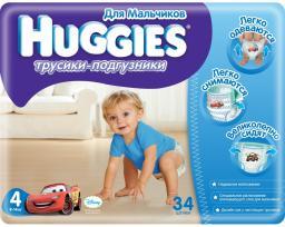 Трусики Huggies для мальчиков 4 9-14 кг, 34 шт