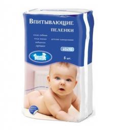 Пеленки впитывающие Наша Мама детские 60х90 см, 5 шт