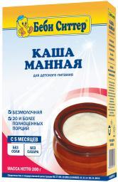 Каша Бэби Ситтер Манная c 5 мес, 200 г, б/мол.