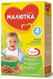 Каша Малютка Гречневая с 4 мес, 200 г, б/мол.