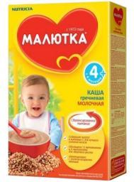 Каша Малютка Гречневая с 4 мес, 200 г, мол.